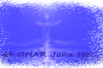 abgharjanahai3